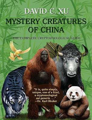 Image result for mystery creatures of china