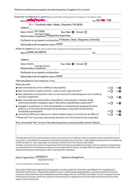 cara mengisi form pengajuan visa kunjungan ke jepang