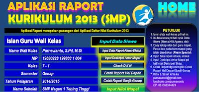 Aplikasi Raport SMP Kurikulum 2013 Excel 2017