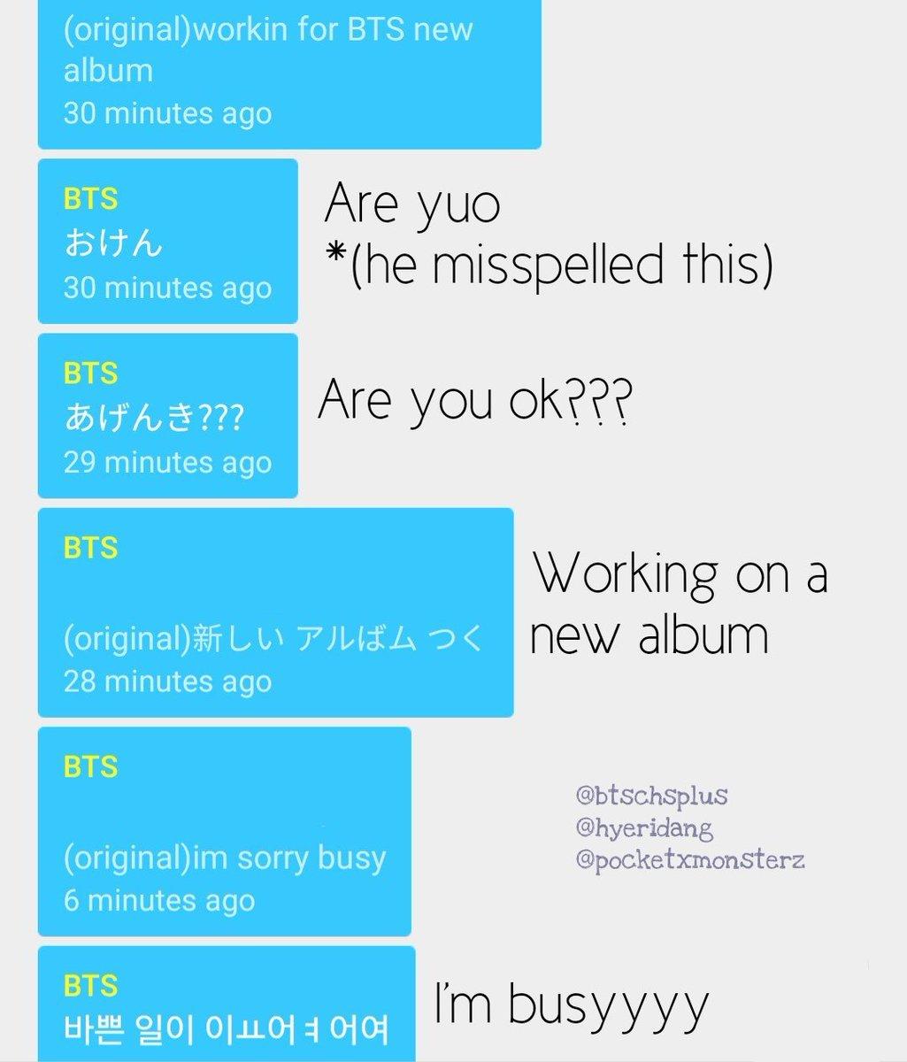 BTS Next Album - Hint