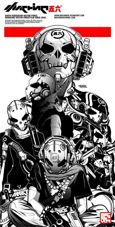 Artwork by Machine 56 Tokyo