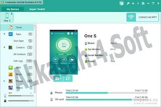 برنامج إدارة هواتف الأندرويد Coolmuster Android Assistant 4.3.495 Portable نسخة محمولة تعمل بدون تثبيت بالتفعيل