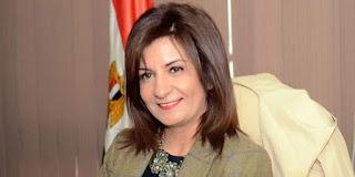 وزيرة الهجرة تعقد أولى اجتماعات لجنة الهجرة بحضور ممثلي الوزارات والهيئات المعنية