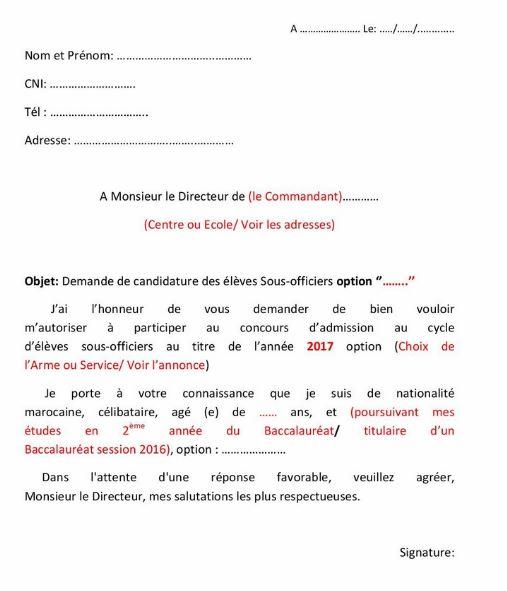 نموذج بالفرنسية لطلب المشاركة في مباراة ضباط الصف للقوات المسلحة الملكية
