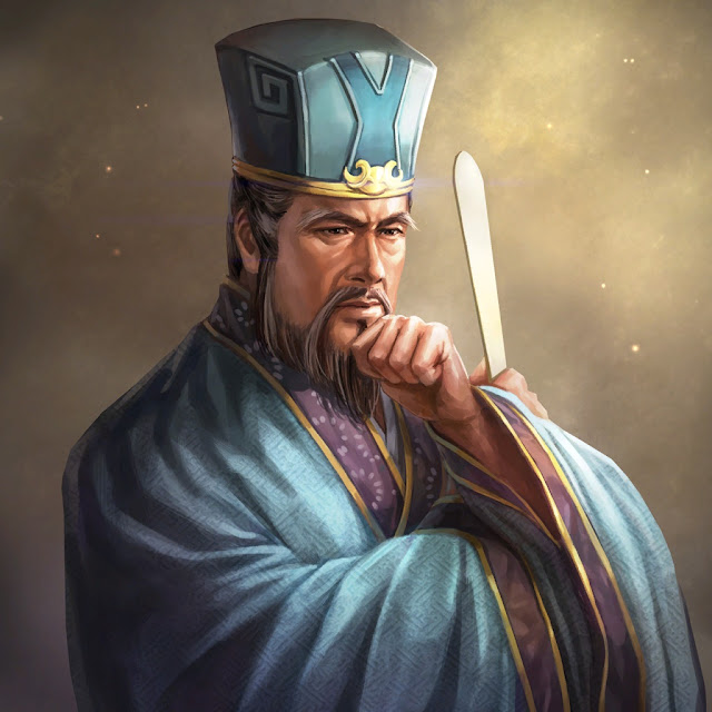 Chapter 39 : At Jingzhou, The Son Of Liu Biao Thrice Begs Advice; At Bowang Slope, The Directing Instructor Plans His First Battle.