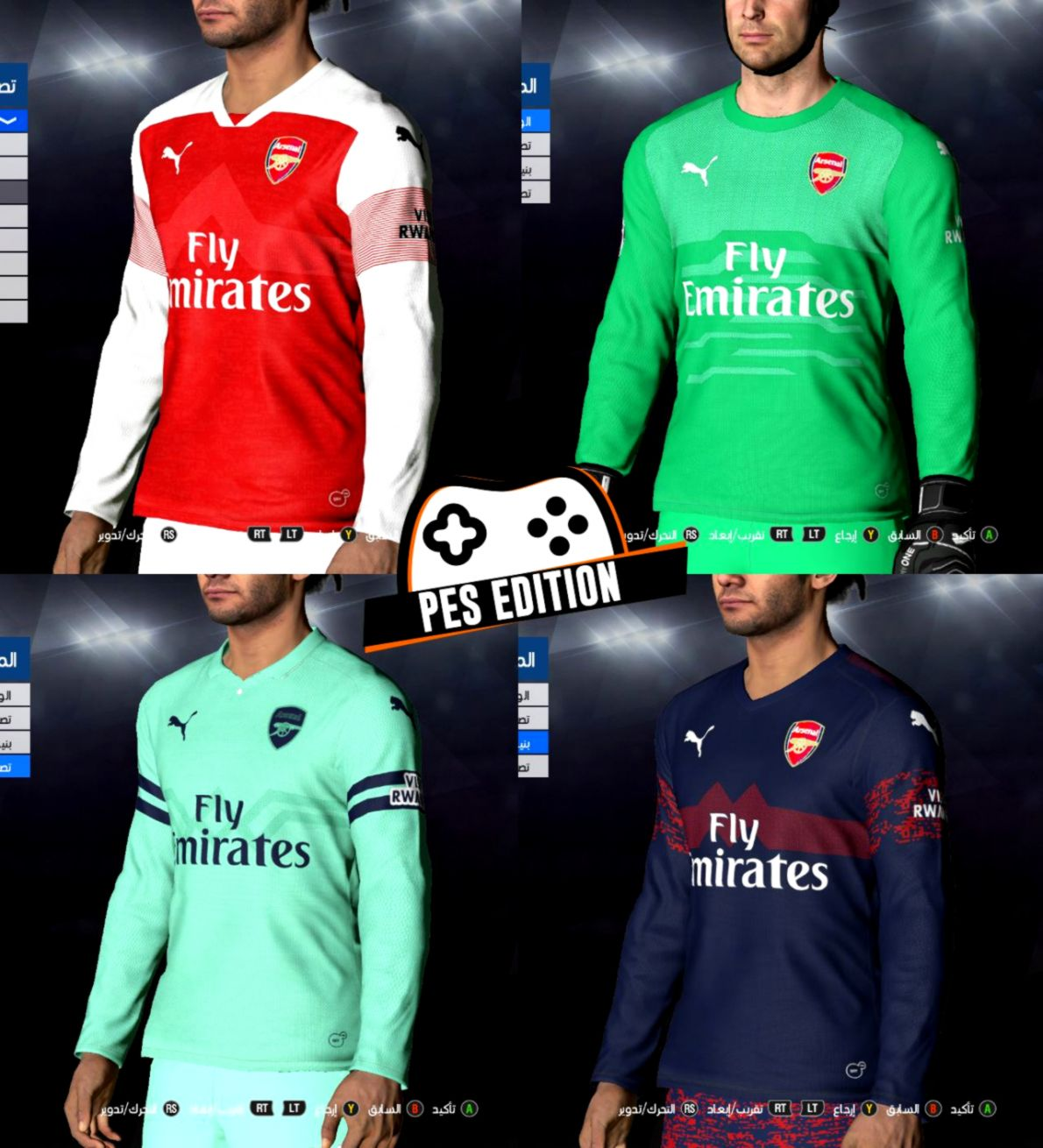 23cb03366 Arsenal Kits For Pes 17 and 16 PES Patch