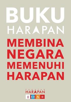 manifesto pakatan harapan PRU14