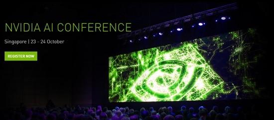 NVIDIA AI Conference