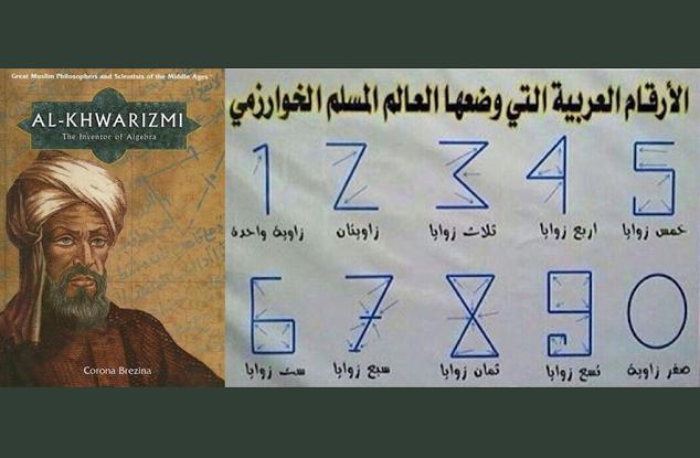 Mengejutkan! Penemu Angka Ternyata Ilmuwan Muslim, Tanpa Angka Tak Akan Ada Komputer Facebook Twitter