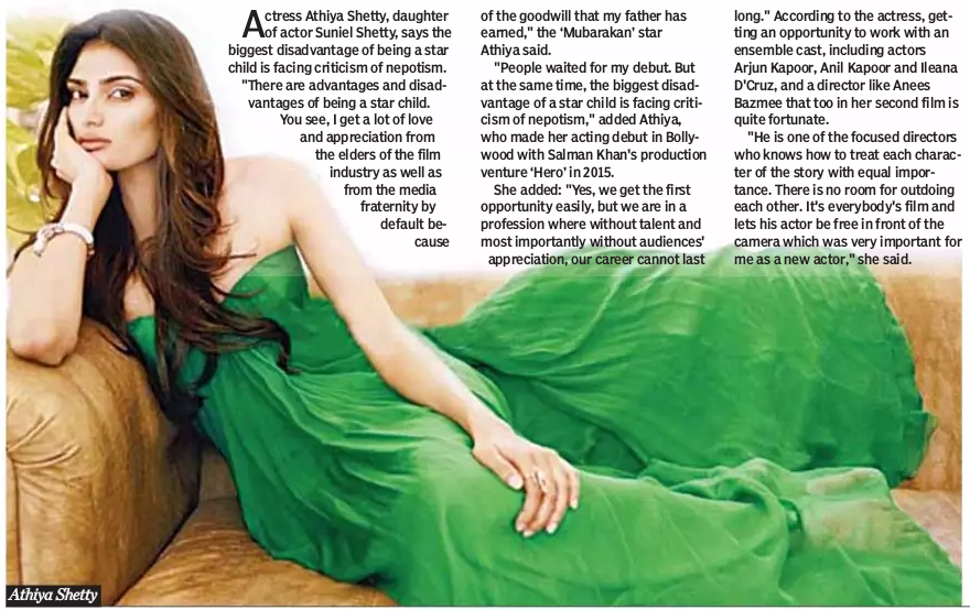 Atiya Shetty reveals demerits of being a STAR KID