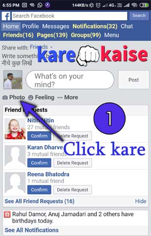 facebook-par-photo-upload-kare