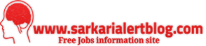 SarkariAlertBlog.com: Free Latest Government Jobs 2020