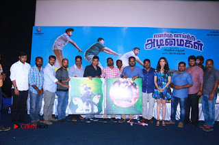 Enakku Vaaitha Adimaigal Tamil Movie Press Meet Stills  0029.jpg