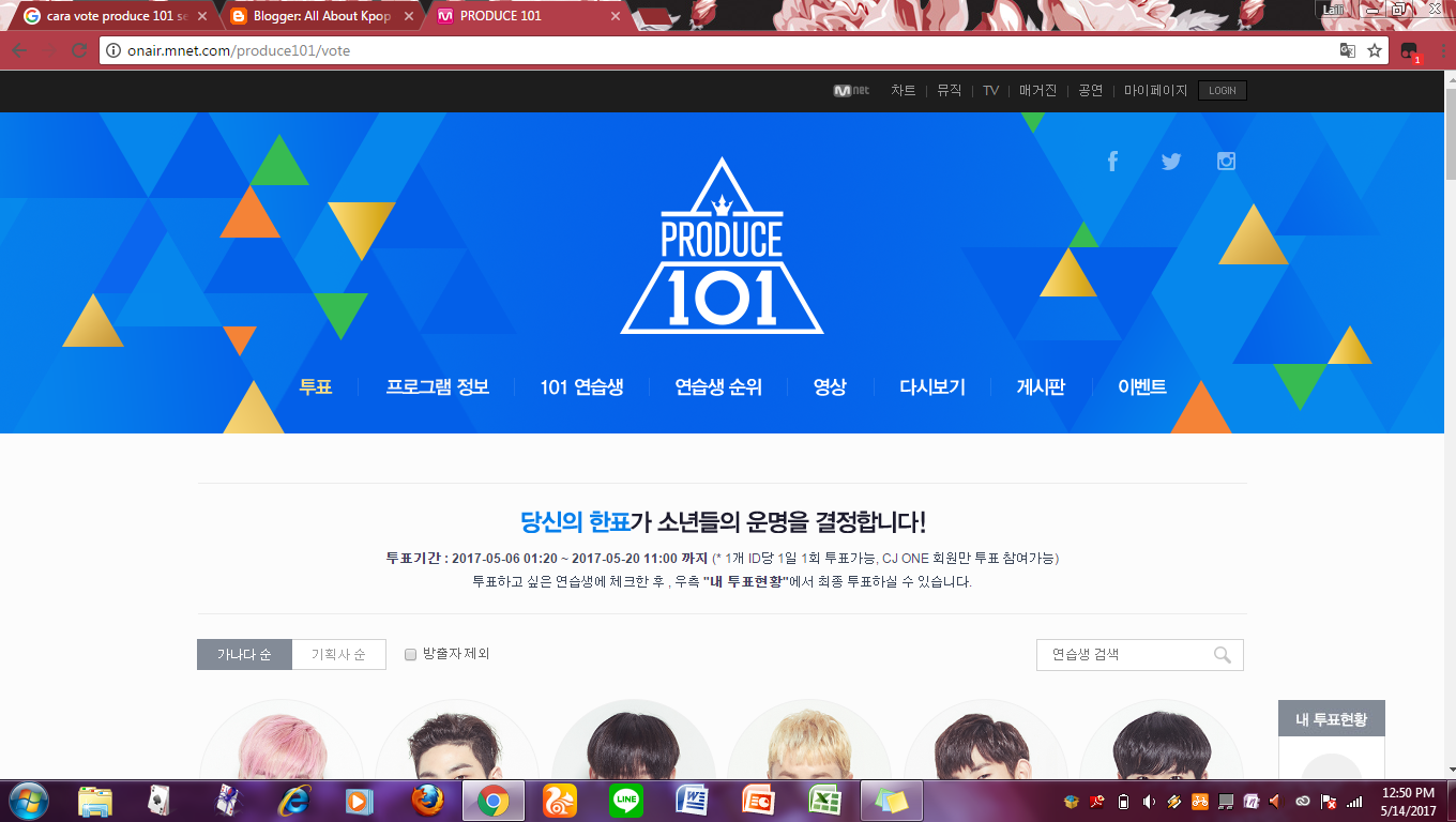All About Kpop: Cara Vote Produce 101 Season 2
