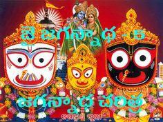 puri jagannath history