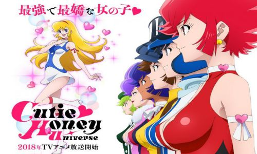 Cutie Honey Universe,Cutie Honey Universe walpaper,Cutie Honey Universe header