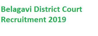 Belagavi District Court Recruitment 2019-at www.ecourts.gov.in/belagavi 84 Steno, Peon, Typist Vacancies | Online Application Form