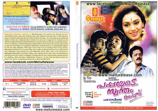 pappayude swantham appoos, pappayude swantham appoos song, pappayude swantham appoos snehathin poonchola, pappayude swantham appoos songs download, malayalam movie pappayude swantham appoos, pappayude swantham appoos movie, pappayude swantham appoos film song, pappayude swantham appoos olathumbathu, pappayude swantham appoos full movie hd, pappayude swantham appoos movie online, mallurelease
