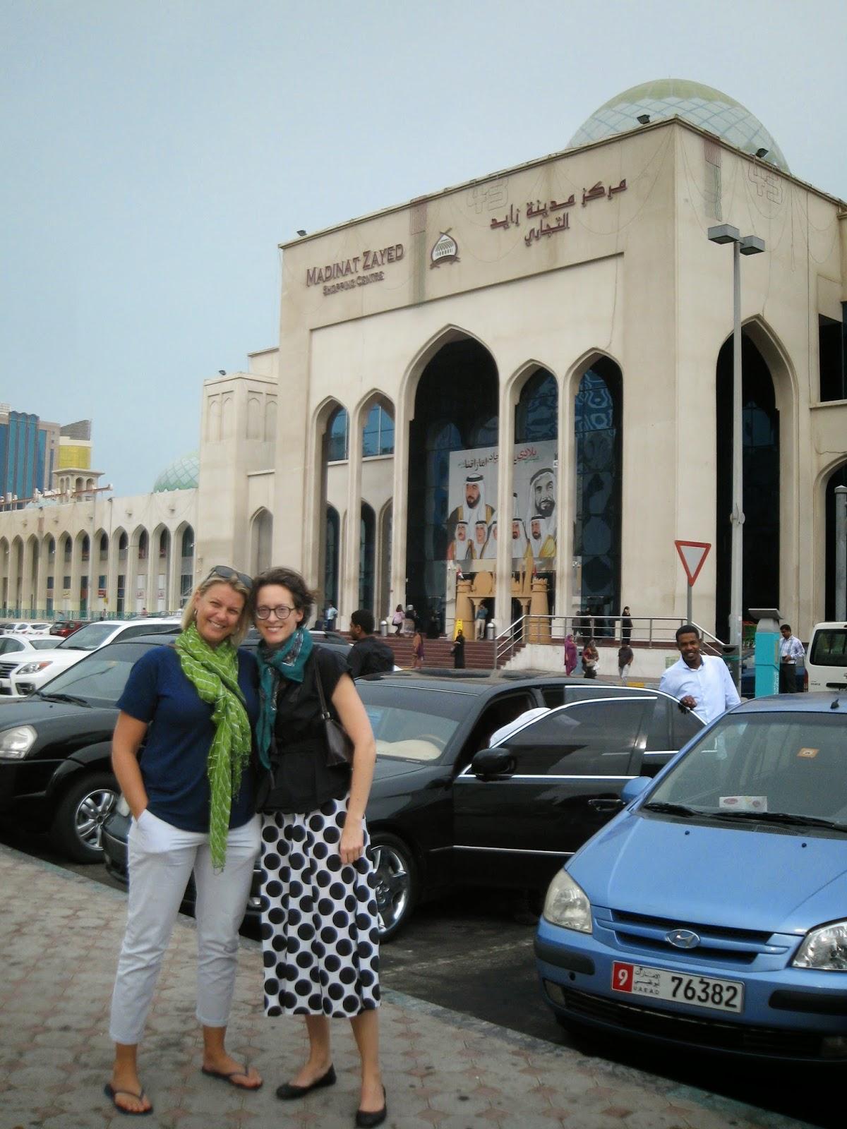 Life In Abu Dhabi: Madinat Zayed Shopping