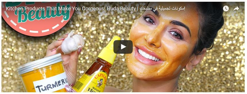 Be Goorgeous Using Kitchen Products