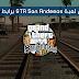 تحميل لعبة GTA San Andreas للكمبيوتر برابط مباشر