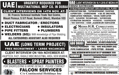 Jobs in UAE with salaries dated November 10