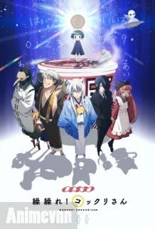 Gugure! Kokkuri-san -  2014 Poster