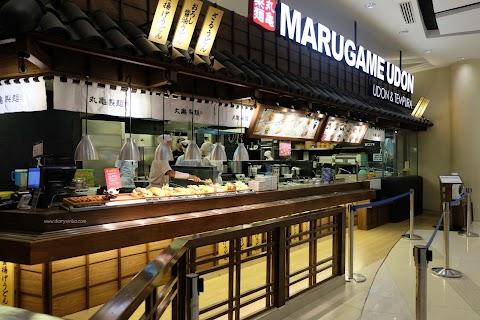 Marugame Udon, Tunjungan Plaza Surabaya