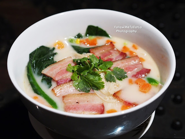 La Mian Soup With Bacon & Seasonal Vegetable