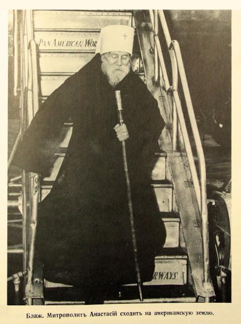 Митрополит Анастасий (Грибановский) в 1945 году