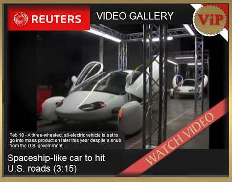 spaceship-like-car-video