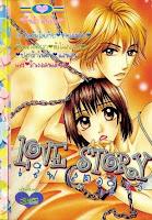 ขายการ์ตูนออนไลน์ Love Story เล่ม 23