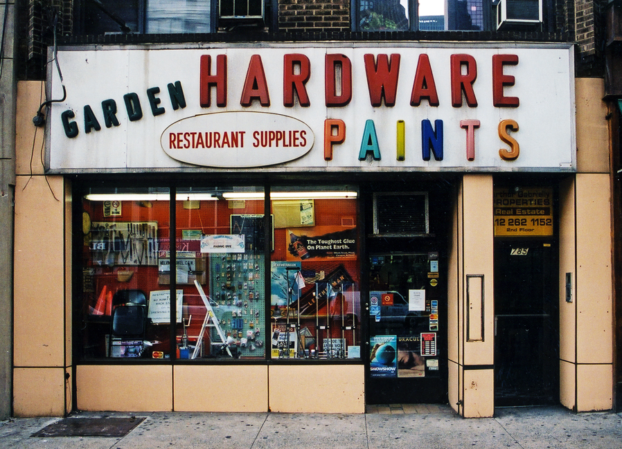 James And Karla Murray Photography: Garden Hardware Hellu0027s Kitchen, NYC  Closed
