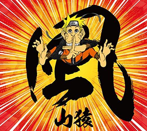 Openings Naruto Download Mp3: *Japan-Music-Anime