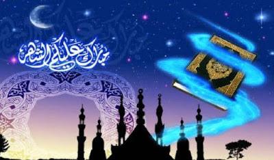 10 فضائل وخصائص لشهر رمضان المبارك من القراّن والسنه