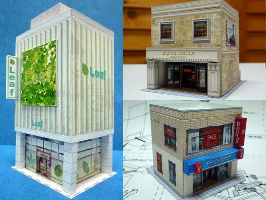 N Scale Commercial Architecture Paper Models Tektonten Papercraft