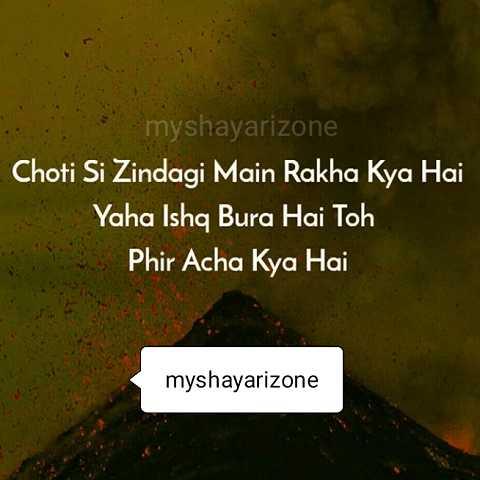 2 Lines Love Zindagi Shayari Whatsapp Status