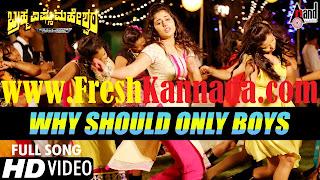 Bramha Vishnu Maheshwara Kannada Why Should Only Boys Video Song Download