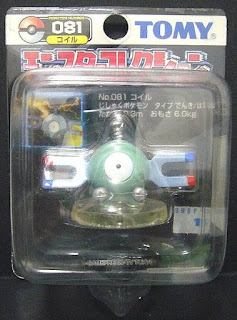 Magnemite Pokemon figure Tomy Monster Collection black package series