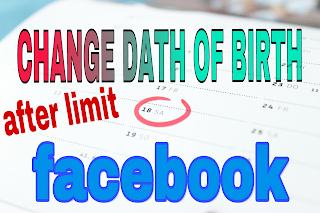 How To Change Date of Birth in Facebook After Limit Hindi me