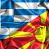 """Athen sendet """"gemischte Signale"""" über Fortschritte im Namensstreit mit Skopje"""