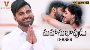Mahanubhavudu Movie Actors Actress Producers Director Names