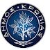 Δήμος Κρωπίας: Άμεση αντίδραση για πρόθεση της Κυβέρνησης για την χωροθέτηση ΧΥΤΑ-ΧΥΤΥ σε Δυτική και Ανατολική Αττική