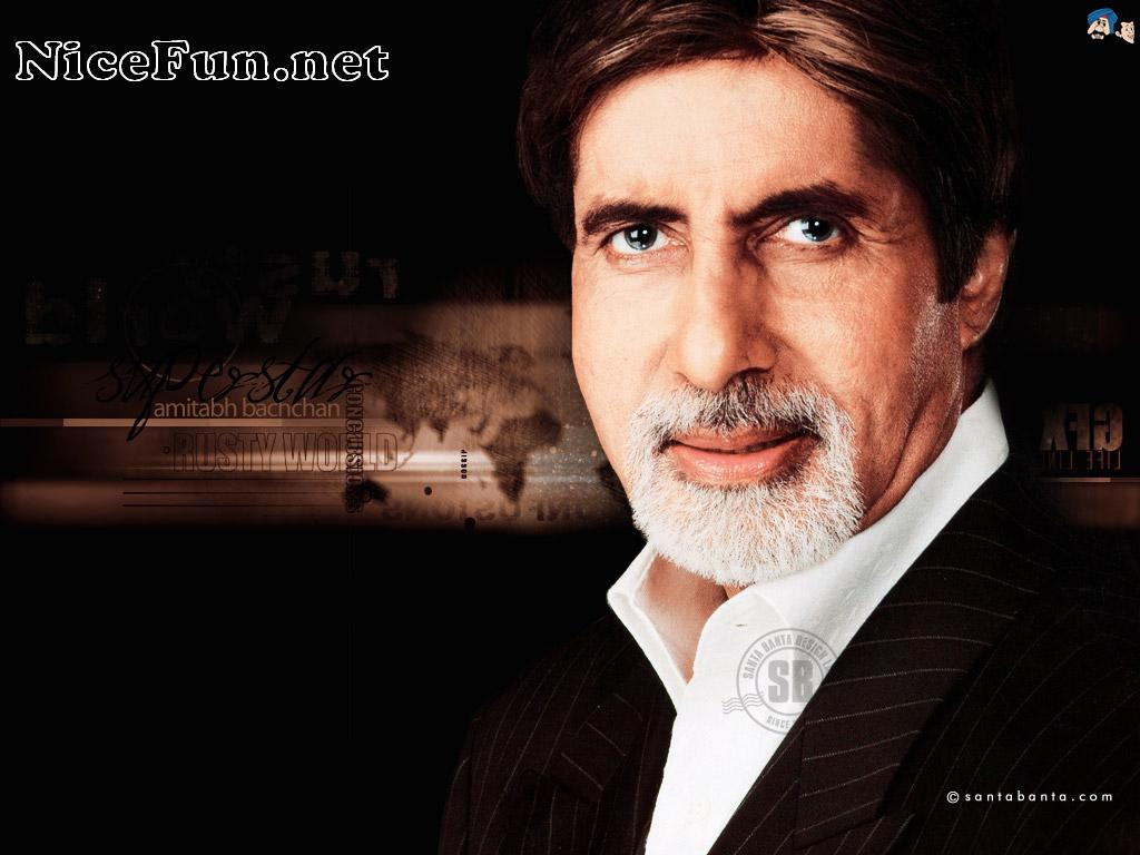 Happy Birthday Amitabh Bachchan Quotes: Download Birthday Song Clean