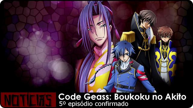 Code Geass: Boukoku no Akito Final - Itoshiki Monotachi e