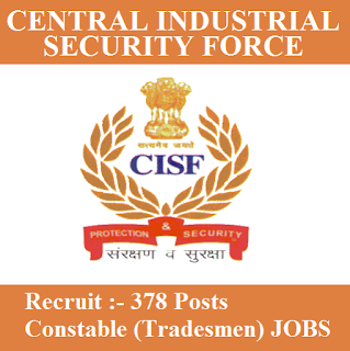 Central Industrial Security Force, CISF, Force, Constable, Constable Tradesmen, freejobalert, Sarkari Naukri, Latest Jobs, Hot Jobs, 10th, cisf logo