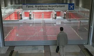 http://freshsnews.blogspot.com/2017/02/21-apergia-mmm-nekronei-i-athina-xoris-metro-hlektriko-kai-tram-tin-pempti-23-2.html