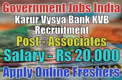 Karur Vysya Bank Recruitment 2019