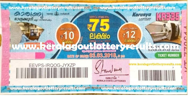Karunya KR-335 result, Karuna Lottery Result on 03-03-2018, Daily Kerala Lottery Live Results