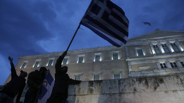 Μια από τις πιο μαύρες σελίδες της ελληνικής Ιστορίας επαναλαμβάνεται και σήμερα…